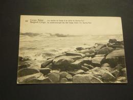 Congo Belge ( 412 )  Belgisch Kongo   Entier Postal   Postwaardestuk - Congo Belga - Altri