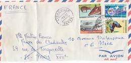 LIBREVILLE, Par Avion, 1972, Partie D'enveloppe - Gabon