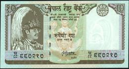 "♛ NEPAL - 10 Rupees Nd.(1995-2001) {wide Serial Prefix Letter ""Gha""} UNC P.31 B(2) - Nepal"