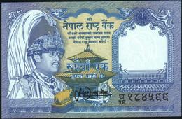 ♛ NEPAL - 1 Rupee Nd.(1991-2000) {sign. Satyendra Pyara Shrestha 1995-2000} UNC P.37 (2) - Nepal
