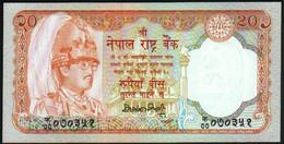 ♛ NEPAL - 20 Rupees Nd.(1988-2001) {sign. Hari Shankar Tripathi 1990-1995} UNC P.38 A(2) - Nepal