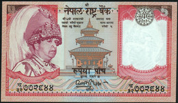 ♛ NEPAL - 5 Rupees Nd.(2003-2006) {sign. Dr.Tilak Bahadur Rawal 2001-2005} UNC P.53 A - Nepal