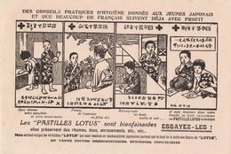 Buvard Pastilles Lotus - Chemist's