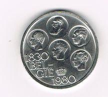 BOUDEWIJN  500 FRANK  150 JAAR  ONAFHANKELIJKHEID  1980 VL - 11. 500 Francs