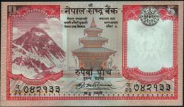 ♛ NEPAL - 5 Rupees Nd.(2009-2010) {sign. Krishna Bahadur Manandhar 2007 - 2009} UNC P.60 A - Nepal