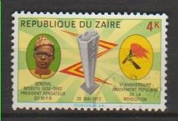 REPUBLIQUE DU ZAIRE : OBP-COB.  1972 - N°803.  *5 Anniversaire Du Mouvement Populaire*   4k  Obl * - 1971-79: Gebraucht
