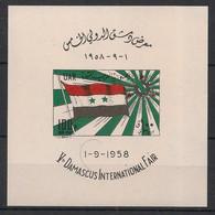 Syrie - 1958 - Bloc-feuillet BF N° 13 - Foire De Damas - Neuf Luxe ** / MNH / Postfrisch - Syria