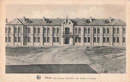 Chine China Het Centraal Seminarie Van Scheut Te Tatung Le Séminaire Central De Scheut à Tatung - Cina