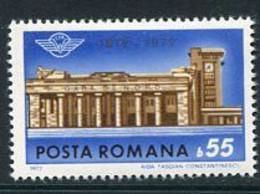 ROMANIA 1972 Railway Station Centenary MNH / **.  Michel 3034 - Ungebraucht