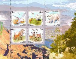 RUSSIE/RUSSIA/RUSSLAND/ROSJA 2006 MI.1372-76**,ZAG.1140-44 ,YVERT...Fauna Sakha Republik Jakutia Wild Animals Horses Pol - Unused Stamps