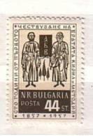 1957 Sts Cyril And Methodius  1v.-MNH  BULGARIA / Bulgarie - Ongebruikt