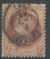 Lot N°59178a  N°26, Oblit Cachet à Date De Amiens, Somme (76) - 1863-1870 Napoléon III. Laure