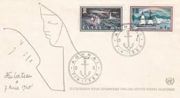 ATHENES Exposition 7 Avr 1960, Repro Dessin De Jean COCTEAU - FDC