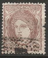 Spain 1870 Sc 168 Ed 109 Used Tear - Usados