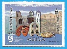 España. Spain. 2020. 12 Meses, 12 Sellos. Melilla - 2011-2020 Unused Stamps
