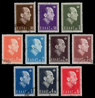 GREECE 1964 - Set Used - Used Stamps