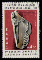 GREECE 1968 - Set Used - Used Stamps