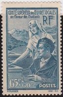 France  >  Y&T  .     417        .      (*)   .     Pas De Gomme  .   /   .   No  Gum - Unused Stamps