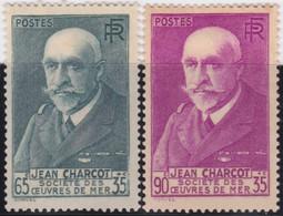 France  >  Y&T  .     377/377A      .      (*)   .     Pas De Gomme  .   /   .   No  Gum - Unused Stamps