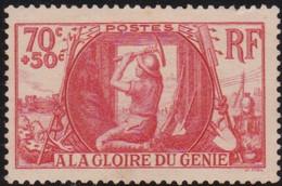 France  >  Y&T  .     423      .      (*)   .     Pas De Gomme  .   /   .   No  Gum - Unused Stamps