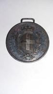 Médaille ARGENT ITALIE  Royaume Sardaigne - AL VALORE MILITARE - Zonder Classificatie