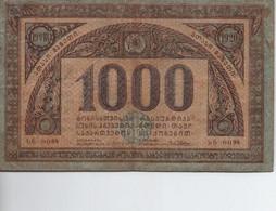 Billet De 1000 ?  ( à Localiser ) 1920 - Otros – Asia