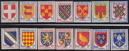 France  .   Y&T  .    14  Timbres     .     **     .    Neuf SANS Charnière   .   /   .   MNH - Unused Stamps
