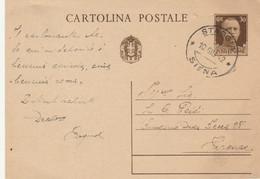 INTERO POSTALE 1942 C.30 TIMBRO STAGGIA SIENA (XM711 - Entero Postal