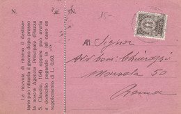 RICEVUTA RITORNO RECAPITO AUTORIZZATO C.10 (ANNI 30) (XM762 - Poststempel