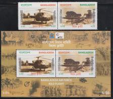 Bangladesh 2020 Kilo Flight 2v Stamp + MS MNH Head Of State President Helicopter Binocular Air Raid Pakistan Bombing - UNESCO