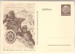 """1941, """" Im Kampf Um Die Freiheit """", Propaganda -Ganzsache, P242 A, Gebirgsjäger - Stamped Stationery"""