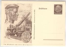 """1941, """" Im Kampf Um Die Freiheit """", Propaganda -Ganzsache, P242 B, Eisenbahn - Artillerie - Stamped Stationery"""