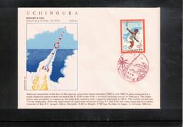 Japan 1973 Space / Raumfahrt UCHINOURA Launch Of The Rocket K - 10 - 9 Interesting Letter - Asia
