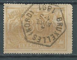 Belgique Colis Postaux YT N°12 Oblitéré ° - Oblitérés