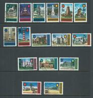 Barbados 1970 Definitives Simplified Set Of 16 To $5 Airport FU - Barbados (...-1966)