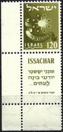 Israel 1956 - Mi 127 - YT 105 ( Emblem Of Issachar -Tribe ) MNH** + Tabs - Ungebraucht (mit Tabs)