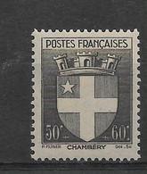 FRANCE   N° 553  **     NEUF SANS CHARNIERE - 1941-66 Stemmi E Stendardi