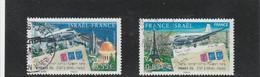 FRANCE 2008 PAIRE ISRAEL FRANCE OBLITERE  YT 4299 - 4300 - - Usati