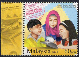 Malaysia 2015. Stamp Collecting Week.  Children. Postal Hobby. Hobies. Child. MNH - Malaysia (1964-...)