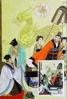 ► Carte Maximum Card Chine 1990 China 中国文学名著 - Chef-d'oeuvre Littérature Chinoise Chinese - Literature Masterpiece - Tarjetas – Máxima