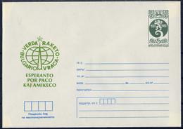 Esperanto - Bulgaria / Bulgarie 1986 -  Postal Cover - Esperanto
