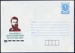 Esperanto - Bulgaria / Bulgarie 1990 -  Postal Cover - Esperanto