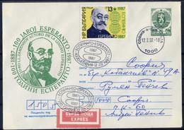 Esperanto -Zemenhof -  Bulgaria / Bulgarie 1987 -  Letter - Esperanto