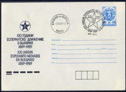 Esperanto -  Bulgaria / Bulgarie 1989 -  Postal Cover - Esperanto