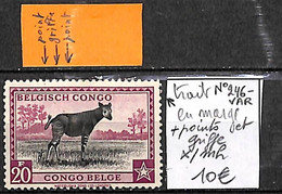 [836074]TB//*/Mh-Congo Belge 1942 - N° 246-VAR, En Marge + Points Et Griffe - 1923-44: Nuovi