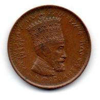 Ethiopie   - 5 Matonas 1923 --   état   TTB - Ethiopia