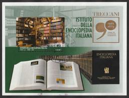 ITALIA 2015 Enciclopedia Treccani Usato - 2011-...: Usados
