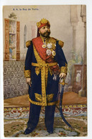 4/ CPA TUNIS S. A.  Le Bey De Tunis - Tunisia