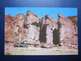 ISRAEL NEGEV EILAT KING SALOMON MINE POSTCARD PICTURE PHOTO POST CARD ANSICHTSKARTE CARTOLINA CARTE POSTALE CACHET STAMP - Israel