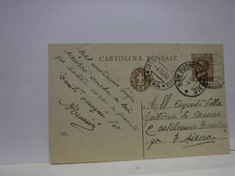 SIENA  E PROV. --ANNULLO  TONDO --RIQUADRATO -FRAZIONALE --- SAN GUSME' --4-10-32 - Storia Postale